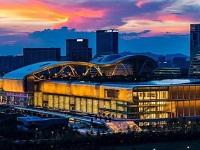 <span>杭州国际博览中心</span>